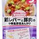 『ピジョン 【管理栄養士さんのおいしいレシピ 】鶏レバーと豚肉の中華風野菜あんかけ 80g』の口コミまとめ