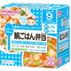 『和光堂 【栄養マルシェ 】鯛ごはん弁当 80g×2』の口コミ評価レビュー