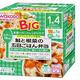 『和光堂 【BIGサイズの栄養マルシェ 】鮭と根菜の五目ごはん弁当 130g+80g』の口コミ評価レビュー