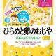 『和光堂 【グーグーキッチン 】ひらめと卵のおじや 80g』の口コミ評価レビュー