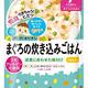 『和光堂 【グーグーキッチン 】まぐろの炊き込みごはん 80g』の口コミ評価レビュー