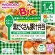 『和光堂 【BIGサイズの栄養マルシェ 】具だくさん豚汁弁当 130g+80g』の口コミ評価レビュー