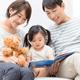ママパパに人気!ノンタンの絵本|幼児への読み聞かせにおすすめ