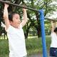 子ども用室内鉄棒おすすめは?逆上がりの練習や遊びに使える!