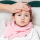子どもが発熱を繰り返すのはなぜ?|専門家の見解