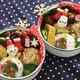 クリスマスのキャラ弁の作り方|卵やウィンナ―の簡単おかず3選