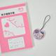 母子手帳ケースはジャバラタイプが便利!収納力抜群の人気商品12選