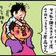 【子育て絵日記4コママンガ】つるちゃんの里帰り|(144)肩ぐるま