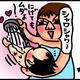 【子育て絵日記4コママンガ】つるちゃんの里帰り|(146)シャワータイム
