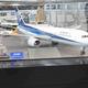 子連れで行く「あいち航空ミュージアム」体験レポ|愛知県