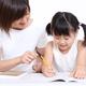 アドラー式子育てとは?|ママパパにおすすめの本10選