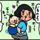 【子育て絵日記4コママンガ】つるちゃんの里帰り|(149)おねだり