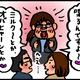 【子育て絵日記4コママンガ】つるちゃんの里帰り|(151)おばバカ