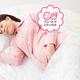 妊婦さんの寝方 妊娠中のお腹が楽な体勢は?【お悩み相談】
