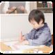 ポピーで楽しくムダなく基礎固め!家計にも優しい子どもの学習教材