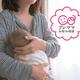産後に授乳ブラは必要ですか?【プレママお悩み相談】