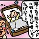 【子育て絵日記4コママンガ】つるちゃんの里帰り|(154)孫の残り香