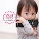 1歳半の子ども、テレビは何を見ている?【ママパパお悩み相談】