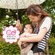 雨の日の赤ちゃんとおでかけはベビーカー?抱っこ紐?【お悩み相談】