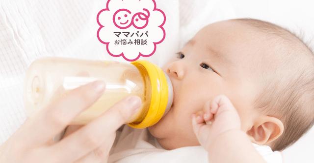 粉ミルク育児、赤ちゃんの授乳間隔時間はどのくらい?【お悩み相談】