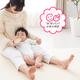 1歳の赤ちゃん、粉ミルクはフォローアップ?卒乳?【お悩み相談】