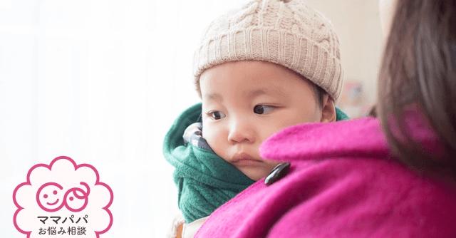 冬に赤ちゃんと抱っこ紐でおでかけ、防寒対策は?【お悩み相談】