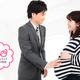 妻の妊娠報告はいつ?旦那さんが会社に伝えるタイミングは?【お悩み相談】
