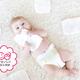赤ちゃんのおむつ、比較したらどれが一番?【お悩み相談】