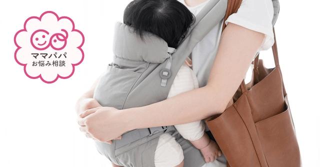 赤ちゃんの抱っこ紐の相場っていくらくらいですか?【お悩み相談】