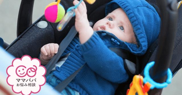 赤ちゃんのベビーカー用ストラップは便利?素材は?【お悩み相談】