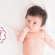 赤ちゃんの指しゃぶり|気になる衛生面にどう対処している?【お悩み相談】