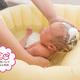 新生児の沐浴のコツやおすすめグッズは?【お悩み相談】