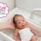 赤ちゃんの沐浴場所は、どこが入れやすい?【お悩み相談】
