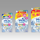 衣料用液体酸素系漂白剤『ブライトSTRONG(ストロング)』新発売