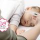 赤ちゃん用体温計はどんなものを使ってますか?【お悩み相談】