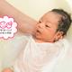 新生児用の沐浴剤、どんなものを使ってる?【お悩み相談】