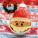 簡単おにぎりのクリスマスレシピ3選|お弁当やパーティにも!