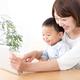 ママパパの息抜き&子どもと楽しめる!動画配信サービスの人気ランキング|ベスト5