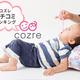 おすすめ乳児用歯ブラシの口コミランキング~生後7ヶ月編【2018年12月】