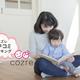 おすすめ絵本の口コミランキング~1歳-1歳半編【2018年12月】