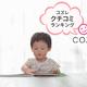 おすすめ絵本の口コミランキング~1歳半-2歳編【2018年12月】