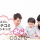 おすすめ絵本の口コミランキング~2歳-2歳半編【2018年12月】