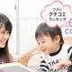 おすすめ絵本の口コミランキング~2歳半-3歳編【2018年12月】