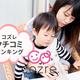 おすすめ絵本の口コミランキング~3歳-3歳半編【2018年12月】