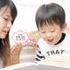 おすすめ絵本の口コミランキング ~ストーリー 1歳半-2歳編【2019年1月】