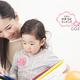 おすすめ絵本の口コミランキング ~ストーリー 3歳-3歳半編【2019年1月】