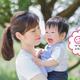 1歳2ヶ月の子どもはどう過ごしていますか?【お悩み相談】