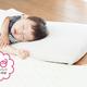 1歳児のお昼寝時間や寝かしつけ方は?【お悩み相談】