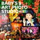 【リニューアル】ベイビーズアートフォトスタジオがハロウィンver.リリース