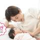 赤ちゃんを上手に寝かしつけ、ママも楽な方法は?【お悩み相談】
